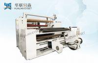 PVC PE OPP PET Stretch Film Slitting Rewinding Machine for Apparel Beverage