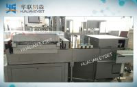 DXD-KL1200 Electronic weighing automatic medical pharmaceutical packaging cartoning machine production line for granule
