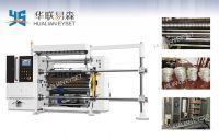 High Speed Slitting Rewinding Machine for Packaging materials