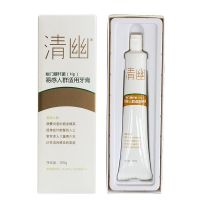 Qinyou Clean toothpaste helicobacter pylori HP toothpaste biological removal of bad breath fresh mouth