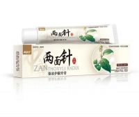 Shinyleaf Pricklyash Root  Chinese medicine gingival toothpaste dispels bad breath and clear fire to prevent gingival bleeding after oral injury