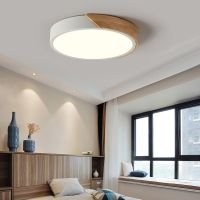 Sitting room absorbs dome light contemporary and contracted circular day type bedroom kitchen balcony real wood lamps and lanterns boreal Europe led absorbs dome light