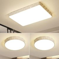 household suction ceiling lamp