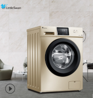 Swan Fully Automatic Frequency Converter Drum Washing Machine