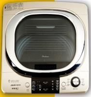 AUX Brand Fully Automatic Wavewheel Washing Machine Household