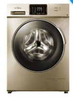 Midea Intelligent WIFI Washing Machine with Fully Automatic Frequency Conversion for Household Drum