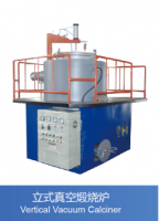vertical vacuum calciner