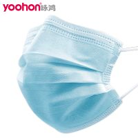 Disposable Masks 3 Ply Mask of High Performance Cotton Face Mask
