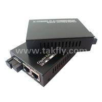 Dual Fiber 10/100/1000M Fiber Media Converter