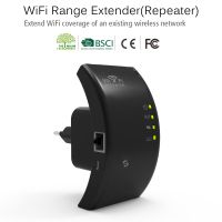 N300 wifi repeater winstars outdoor wifi router repeater wifi long range extender