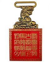 Medal / Badge / Trophy / Keychain / Souvenir Coin