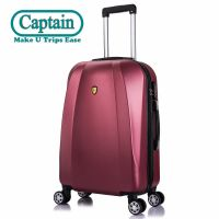 Extra Durable Hard Plastic Suitcase High Quality Carry On Luggage For Sale