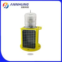 LED Marine Lanterns,Self-contained LED Solar Powered Marine Lanterns Four Adjustable Angle Solar Panels