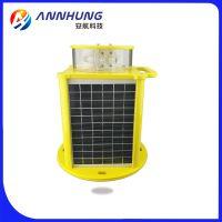 LED Marine Lanterns,Self-contained LED Solar Powered Marine Lanterns Four Adjustable Angle Solar Panels
