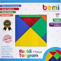 Wooden Tangram Colorful 7 pieces