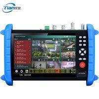 CCTV tesster