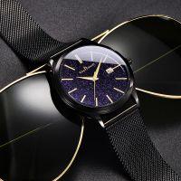 New Low-key Men's Quartz Wristwatch Minimalist Connotation Mesh Watch
