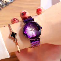 Wholesale custom logo Women stylish waterproof Starry Sky Watch Quartz Stainless Steel OEM Minimalist Watch