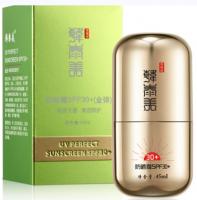 revobeauty Sunscreen concealer lotion SPF30