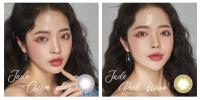 JADE Series Color Lens (Cream Gray, Rich Brown)