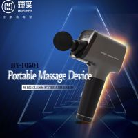 Portable massage device with 6 head