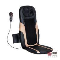 4D Heating Massage Cushion