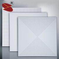 China Powder Coating Aluminium Decorative Ceiling