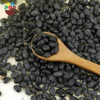 dried black kidney beans