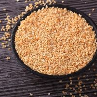 Crushed Peanuts Of High Quality Factory Supply Directly