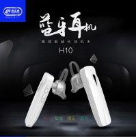 H10 Bluetooth Headset