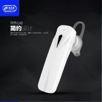 H10 Bluetooth Headset