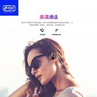 H52 Bluetooth Headset