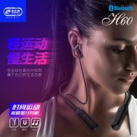 H60 Bluetooth Headset