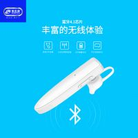 H30 Bluetooth Headset