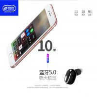 H52 Bluetooth Headset