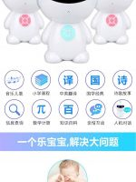 Intelligent robot AI voice dialogue companion toy