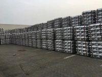 Aluminum ingots