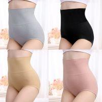 Women Magic Body Shapewear Panties Control Slim Tummy Shapewear High Waist Underwear Pants Lady Underwear