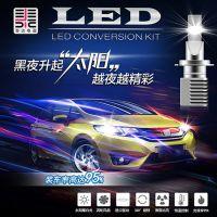 Taida Conversion Kit Universial Dual Color  H7 Bulb 6000 Lumen 30W LED Auto Car