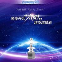 Taida high power led headlight h4 80w 6000k auto cooling 12v 24v cars