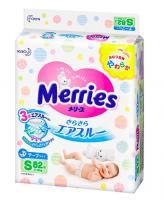 Kao Merries Baby Diaper Japan Import