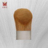 Imitation animal hair for makeup brush