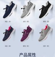 High quality Sports Shoes