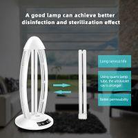 OEM household sterilizing lamp 36w multifunctional Ultraviolet (uv) germicidal lamp
