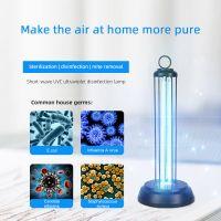 110v-220v36w ultraviolet disinfection light UVC sterilization lamp timing remote ozone sterilization lamp