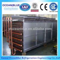 Hot dip galvanizing coil evaporative condenser