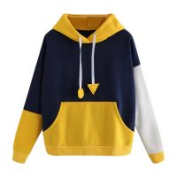 Hoodie stylish multi color New Look