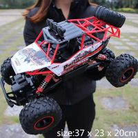 Remote Control Car  Double Motors Drive Car Toy RC Car