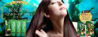 Rishiri Kelp Hair color treatment