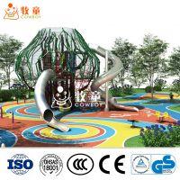 Cowboy Playground Equipment for Children